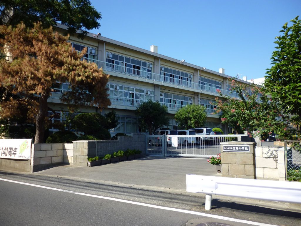 宮原小学校