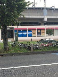 放置自転車?