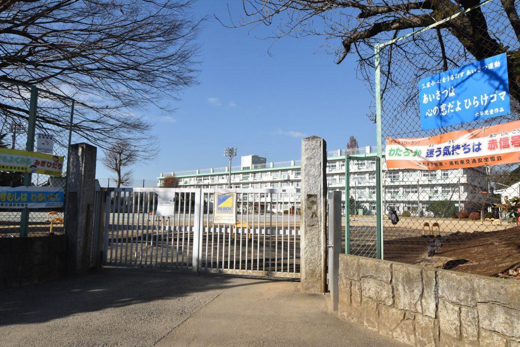 三室小学校