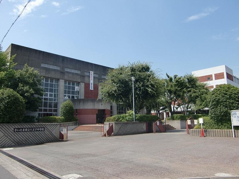 八王子中学校