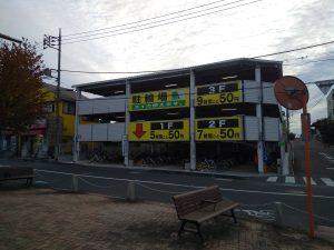 与野本町駅 駐輪場 !!!