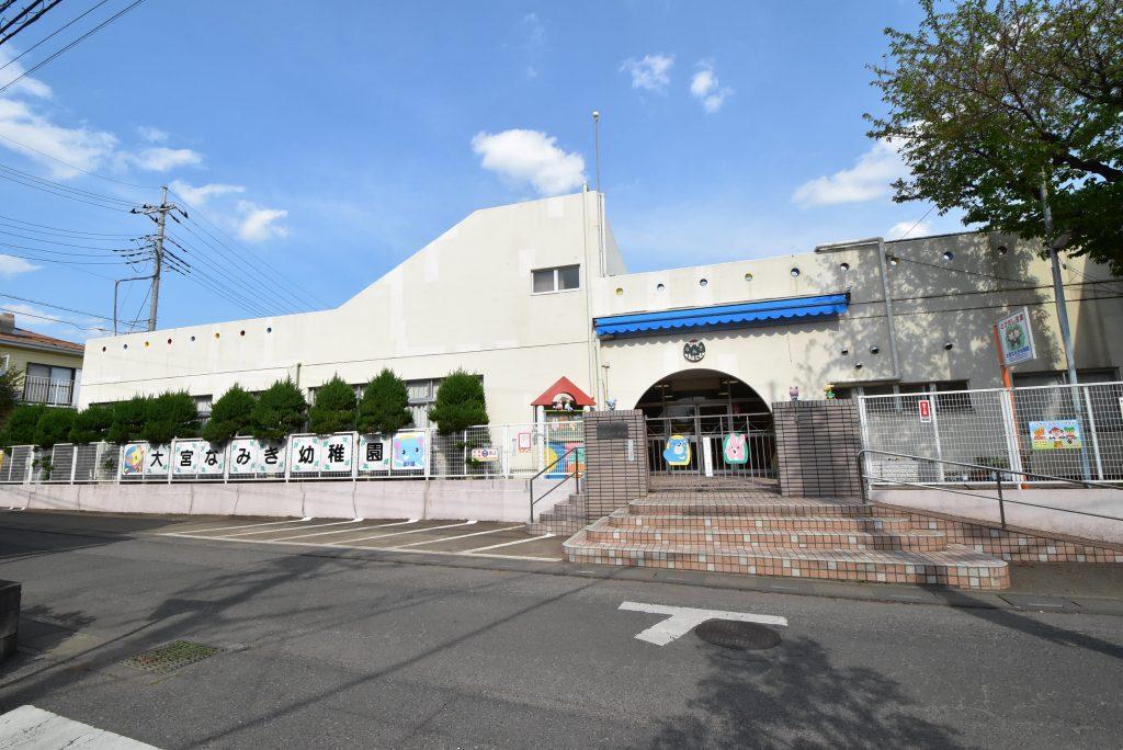 なみき幼稚園