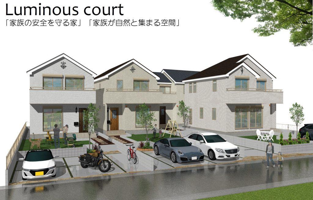 完成予想ース 広々とした敷地にデザイン性豊かなモルタルジョリパット仕上げの全4棟!